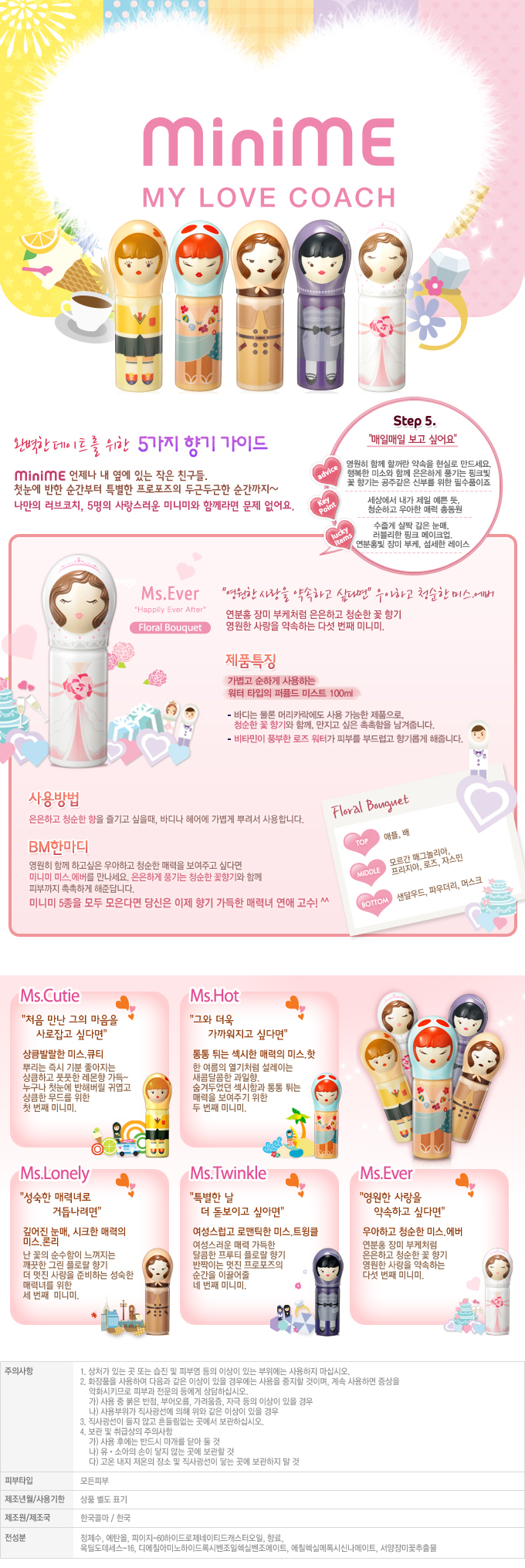 Etude House Color My Brows Natural Brown