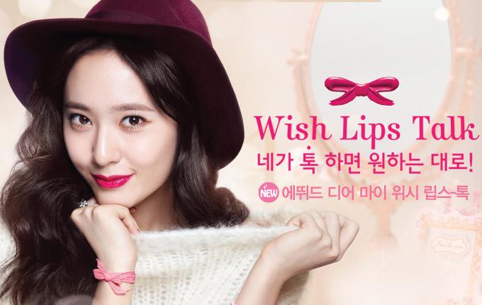 my wish lips talk