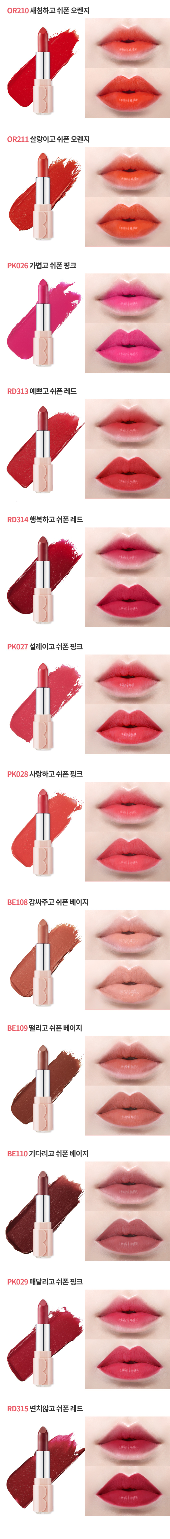 Etude Dear My Blooming Lips Talk - Chiffon