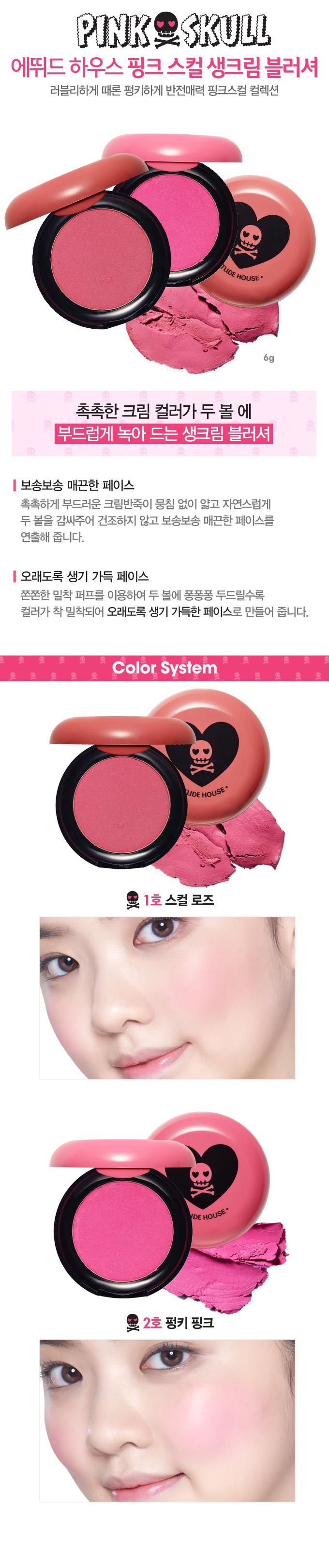 Etude Pink Skull Cream Blus