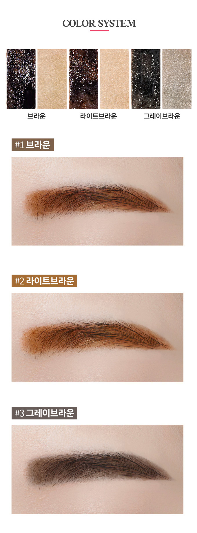 [ Etude House ] Etude House Tint My Brows Gel Tint [#2 Light Brown]